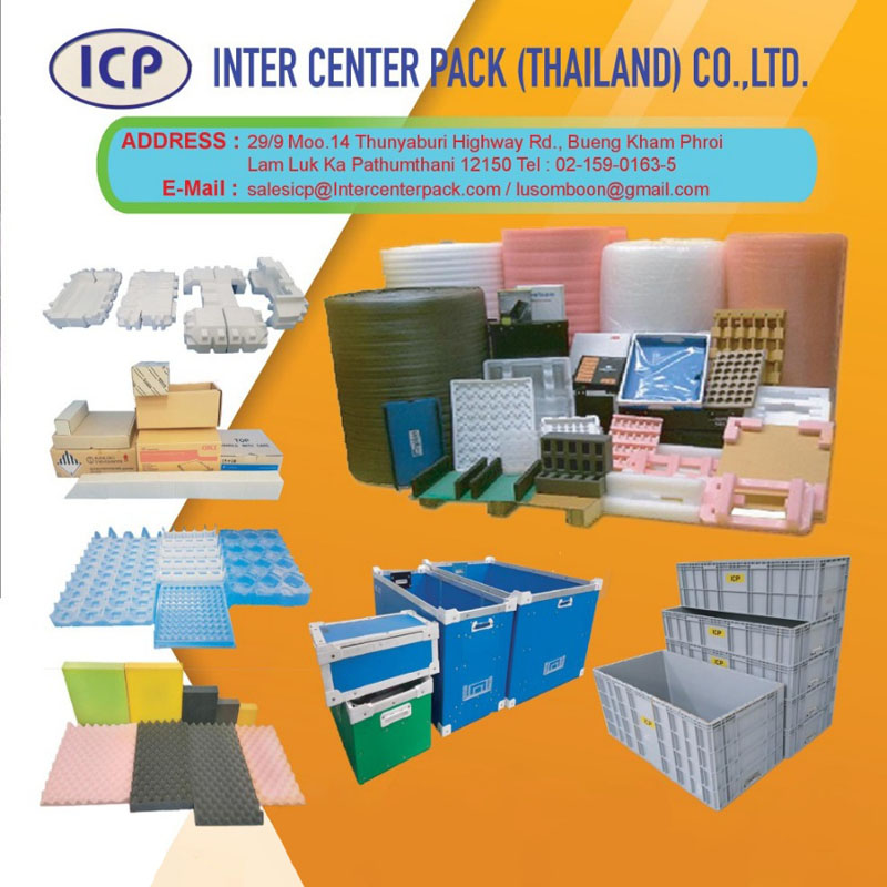 Inter Center Pack (Thailand) Co.,Ltd.