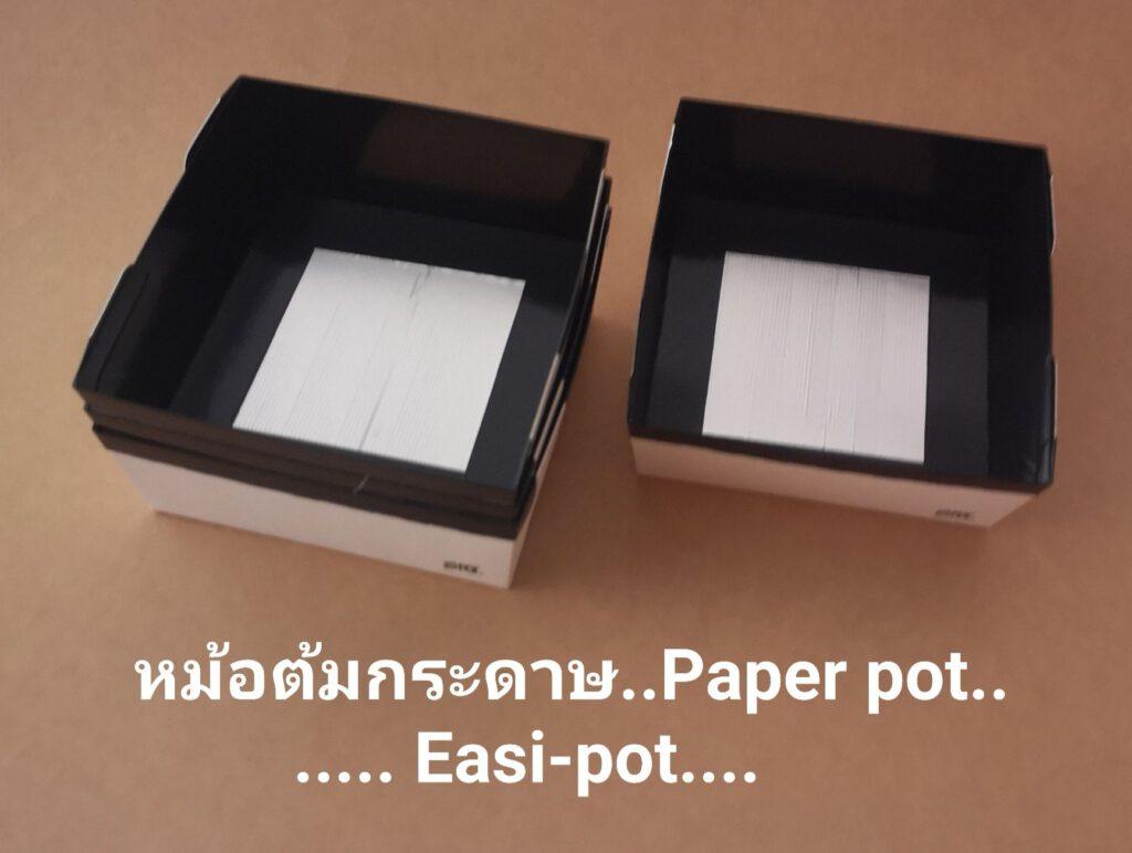 easi-pot